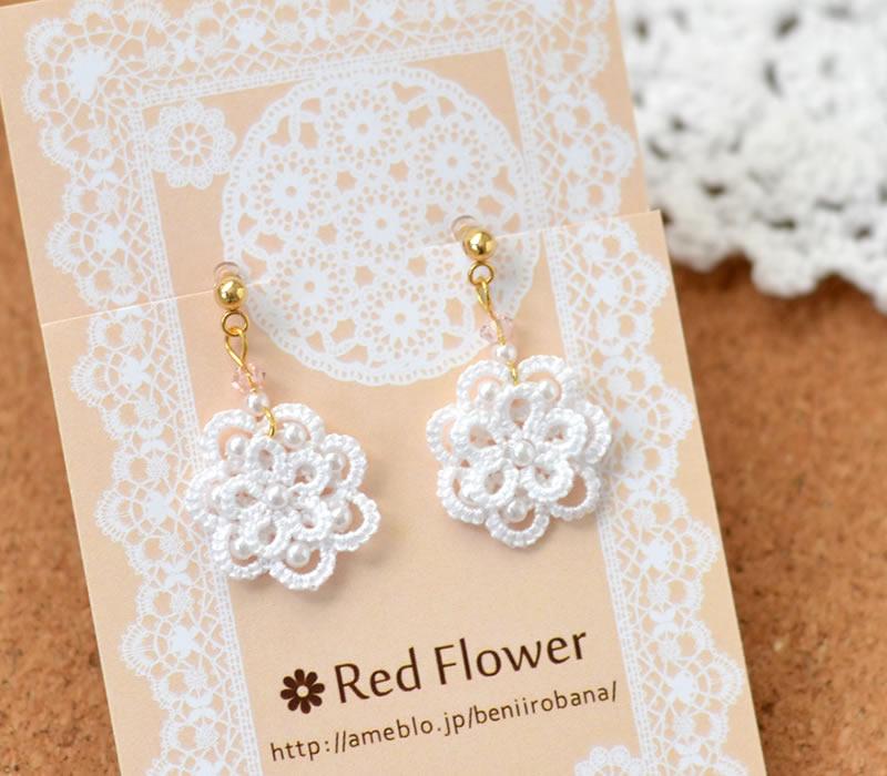 純白のお花シリーズ